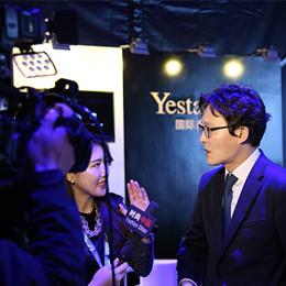 这一刻,Yestar艺星品牌,正式全面升级!