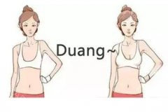 杭州乳房下垂了怎么办