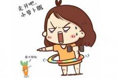 杭州如何瘦小腿呢