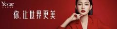 """【全网直播·全球联动】Yestar艺星&中华医学会""""第十五次医学美"""