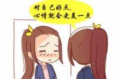 杭州打瘦脸针医院